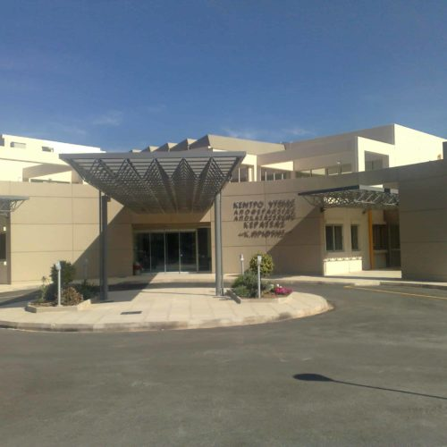 Κέντρο Υγείας Αποθεραπείας Αποκατάστασης Κερατέας